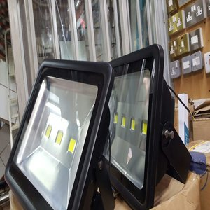 Flood Lights - Robjose Electricals